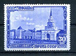 1947 URSS N.1125 MNH ** - 1923-1991 URSS