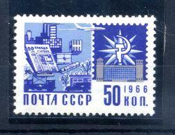 1966 URSS N.3170 MNH ** - Nuovi