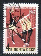 URSS. N°2530 Oblitéré De 1962. Volley-ball. - Pallavolo