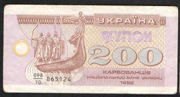 UKRAINE  200 КАРБОВАНЦЕВ   1992 - Ucrania