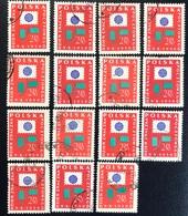 Polska - Poland - P2/11 - (°)used - 1958 - Michel Nr. 1126 - Dag Van De Postzegel - 15X - Vrac (max 999 Timbres)