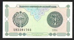 UZBEKISTAN  1 SUM 1994 UNC - Uzbekistan