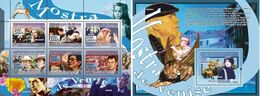 Guinea 2008, Cinema, Venice Prix, Lions, 6val In BF +BF - Guinee (1958-...)
