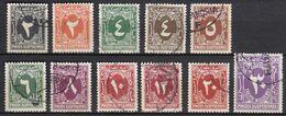 E193 – EGYPTE – EGYPT – POSTAGE DUE – 1927-56 – SC # J30/9 USED 19,50 € - Gebraucht