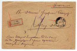 Registered Kreytsburg (Krustpils) Dvinsk (Daugavpils) Latvia 1911 - Latvia