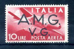 1945-47 VENEZIA GIULIA AMG-VG POSTA AEREA N.5 * Classica Gomma Bruna - 7. Triest