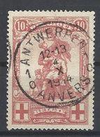 Ca Nr 127 - 1914-1915 Croix-Rouge