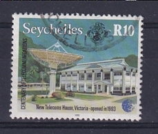 Seychelles: 1993   Centenary Of Telecommunications   SG843    R10      Used - Seychelles (1976-...)
