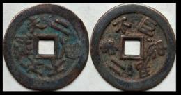 KOREA ANTICA MONETA COREANA PERIODO IMPERIALE IMPERIALE COREANE COINS PIÈCE MONET COREA IMPERIAL COD AOT4 - Korea, South