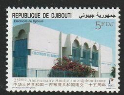 2004Djibouti801Architecture20,00 € - Djibouti (1977-...)