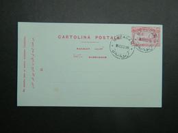 1898 Marocco Servizio Postale Del Consolato Italiano Intero Cartolina Postale 10 Centesimi Mazagan Marrakesh - Otros