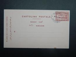 1898 Marocco Servizio Postale Del Consolato Italiano Intero Cartolina Postale 20 Centesimi Mazagan Marrakesh - Otros