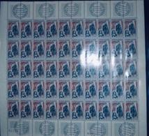 Réunion - 365 - Tricentenaire Du Peuplement De L'ile - Planche De 50 Timbres Etat Luxe Avec Cachet Premiers Jours - Isola Di Rèunion (1852-1975)