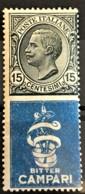 ITALY / ITALIA 1924/25 - MLH - Sc# 96b - Advertising Stamp / Francobollo Pubblicitario 15c - Bitter Campari - Nuevos