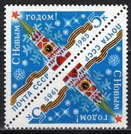 1984 USSR Mi# 5459 Happy New Year! MNH ** P77 - Nuevos
