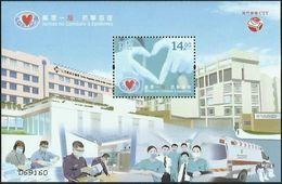 2020 MACAO/MACAU ANTI-COVID-19 MS - 1999-... Sonderverwaltungszone Der China