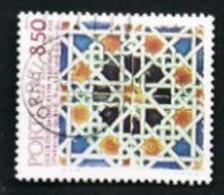 PORTOGALLO (PORTUGAL)  -  SG 1843  - 1981 TILES: SEVILLE  -     USED° - 1910-... République