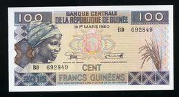 GUINEA 100 FRANCS 2015 UNC - Guinee