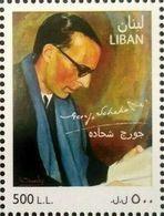 Lebanon 2020 New MNH Stamp - French & Lebanese Poet George Chehade - Libanon
