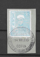 1935 USED Bulgaria Mi 281 - Usati