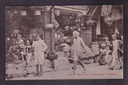 CPA Inde India Non Circulé Mussoori Bazar Shop - Indien