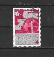URSS - 1967 - N. 3256 USATO (CATALOGO UNIFICATO) - 1923-1991 USSR