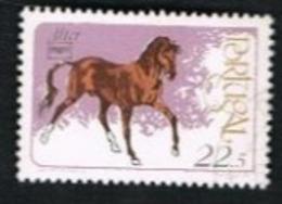 "PORTOGALLO (PORTUGAL)  -  SG 2046  - 1986 ""AMERIPEX '6"" INT. STAMP EXN.: HORSES (ALTER)  -     USED° - 1910-... République"