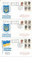 Ukraine Obuchow TGST 1993 16 R-Briefe 16x Lokalausgabe Kiew Mi. 5 II + 2x Mi. 6 I + 16 X Versch. VB Aufdruckausgabe ... - Ukraine