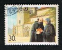 PORTOGALLO (PORTUGAL)  -  SG 2126  - 1989 ANNIVERSARIES: BRAGA CATHEDRAL   -     USED° - 1910-... République