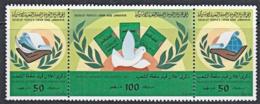 A5578 LIBYA 1986, SG 1809-11 People's Authority Declaration, MNH - Libya