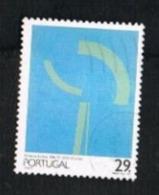 PORTOGALLO (PORTUGAL)  -  SG 2148  - 1989 NATIONAL PAINTINGS   -     USED° - 1910-... République