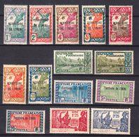 ININI  NEUFS MNH **  1932 1939    Cote 26€ Guyane - Unused Stamps