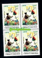 2020- Libya- 9th Anniversary Of 17th February Revolution- Butterflies - Dove - Bird- Flag - Block Of 4 Stamps -.MNH** - Libya