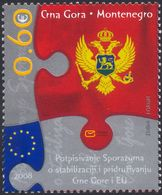 2008 Signing Of The Stabilization And Association Agreement Between Montenegro And The EU, Montenegro, MNH - Montenegro