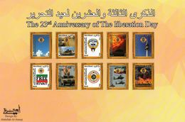 Kuwait 2014 23th  Ann. Of The Liberation Day Flag COA Helicopters Tank Camels  Minisheet MNH - Hubschrauber