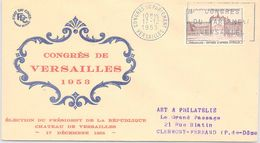 FRANCE - FDC - CONGRES DE VERSAILLES 1953 - ELECTION DU PRESIDENT DE LA REPUBLIQUE 17 DEC. 1953  / 1 - FDC