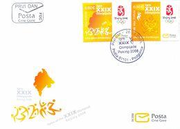 2008 FDC, Olympic Games, Beijing, China, Montenegro, MNH - Montenegro
