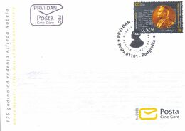 2008 FDC, The 175th Anniversary Of The Birth Of Alfred Nobel, Montenegro, MNH - Montenegro