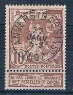 OCB 73 Met Mooie Centrale Stempel Anvers Bassins 22 Janv 1987 Voor 1.30 Euro - 1894-1896 Exhibitions