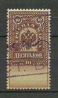 RUSSLAND RUSSIA Revenue Tax Steuermarke 10 Kop O - Steuermarken