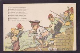 CPA Scatologie Anti Kaiser Kronprinz Non Circulé  Allemagne Germanie - Satiriques
