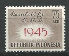 INDONESIE TIMBRE ANNEE 1959 OBLITERE / LIVRAISON VOIR DETAIL ANNONCE - Indonesien