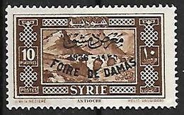 SYRIE N°239K N* - Syrie (1919-1945)