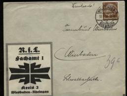 WW II Sport Briefumschlag Mit Turnerbund Vignette: Gebraucht Wiesbaden 1936, Bedarfserhaltung. - Deutschland