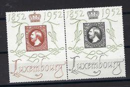 Luxembourg  -  Timbres 1952  CENTILUX Postfrisch  MNH 2 étoiles  KW 150 - Blocks & Sheetlets & Panes