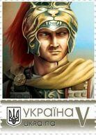 Ukraine 2020, World Great Warriors, Alexander The Great, 1v - Ukraine