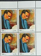 Lebanon 2020 New MNH Stamp - French & Lebanese Poet George Chehade - Corner Blk-4 - Libanon