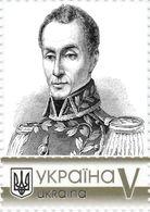Ukraine 2020, World Great Warriors, Simon Bolivar, 1v - Ukraine