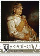 Ukraine 2020, World Great Warriors, Otto Von Bismarck, 1v - Ukraine