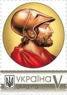 Ukraine 2020, World Great Warriors, Greece, Epaminondas, 1v - Ukraine